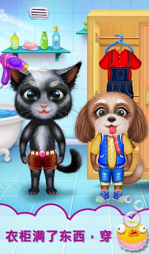 免費下載休閒APP|吉蒂和小狗寵物護理 app開箱文|APP開箱王