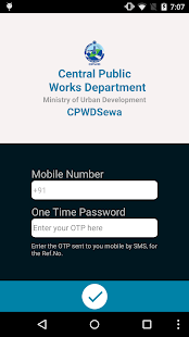 CPWDSewa Residents- screenshot thumbnail