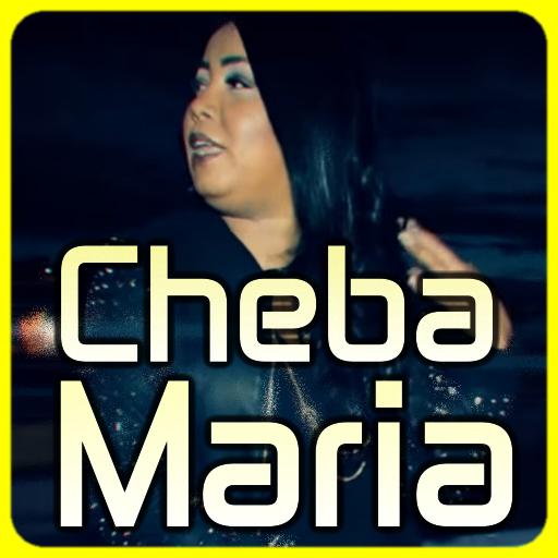 Aghani Cheba Maria (app)
