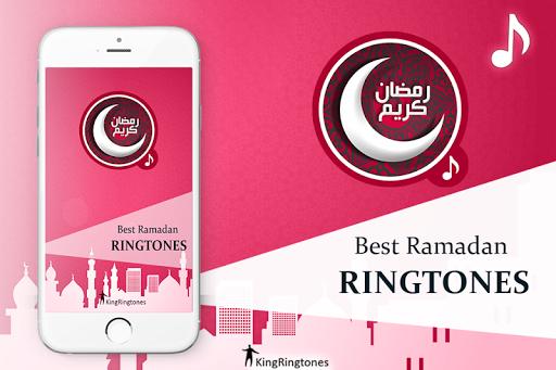 Ramadan Ringtones 2015