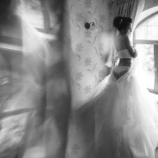 Wedding photographer Evgeniy Tayler (TylerEV). Photo of 28.09.2017