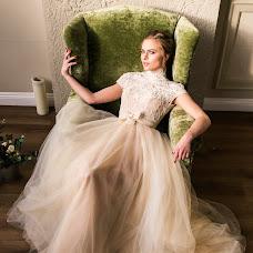 Wedding photographer Aliya Kaybysheva (aliakai). Photo of 21.04.2017