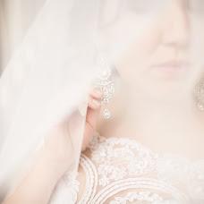 Wedding photographer Natasha Sandar (Sandrik9). Photo of 04.12.2016