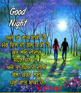 Punjabi good night hd images apps on google play screenshot image altavistaventures Images