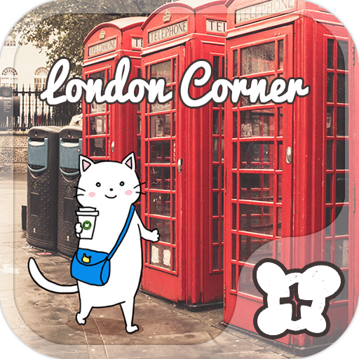 背景圖片/icon 倫敦街角 個人化 App LOGO-硬是要APP