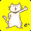 猫を探して! icon