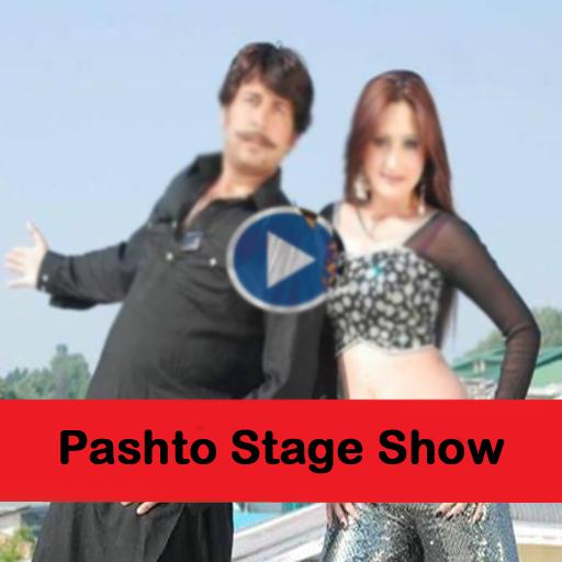 Pashto Stage Show Dance Videos