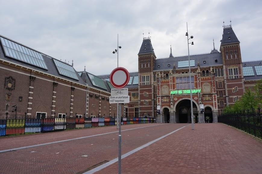 Rijiksmuseum, Amsterdam, Holland (2014)