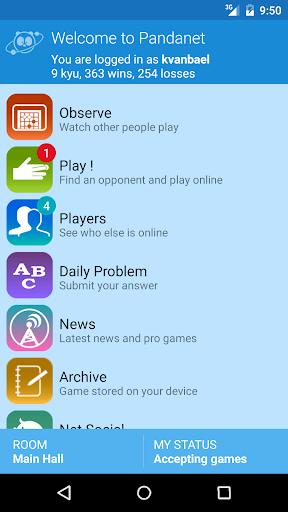 Pandanet(Go) -Internet Go Game  captures d'écran 5