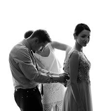 Wedding photographer Marta Poczykowska (poczykowska). Photo of 23.01.2019