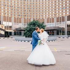 Wedding photographer Varya Kryuchkova (varyakryu). Photo of 10.08.2017