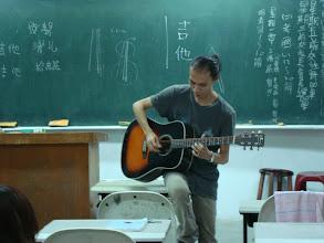 Photo: 20110913頭份(二)一招半式學吉他 001