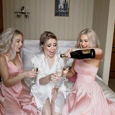 Wedding photographer Yana Lia (Liia). Photo of 20.08.2018