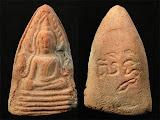 พระพุทธชินราช วัดชะวึก เนื้อดินเผา ที่หลวงปู่ทิม วัดละหารไร่ ปลุกเสกปี 2516