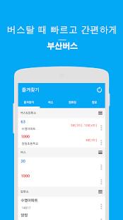 부산버스 (BusanBus) - 부산시 버스정보 - náhled