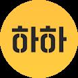 하하-대리운전,음주단속,교통정보 sns,전국 대리운전 앱 apk