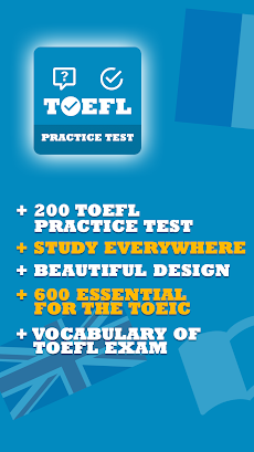 toefl practice test androidアプリ applion