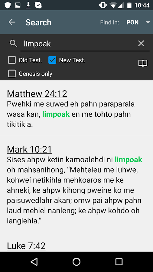 Pohnpeian Bible- screenshot