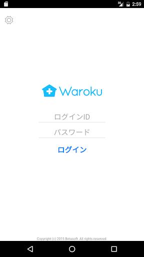 Warokuuff1au30afu30e9u30a6u30c9u578bu8a2au554fu770bu8b77u652fu63f4u30b7u30b9u30c6u30e0 1.5.3 Windows u7528 1
