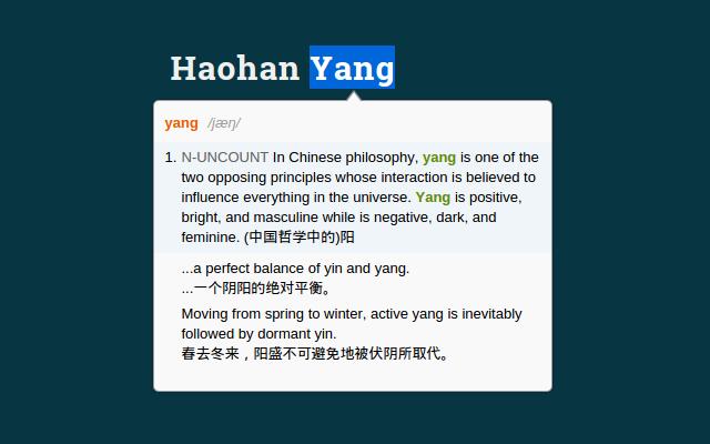 Word Definition