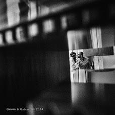 Wedding photographer Laslo Gabani (Gann). Photo of 05.09.2015