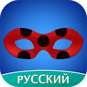 Amino Miraculous Russian Леди Баг и Супер-Кот icon
