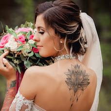 Wedding photographer Aleksandra Pastushenko (Aleksa24). Photo of 07.04.2018