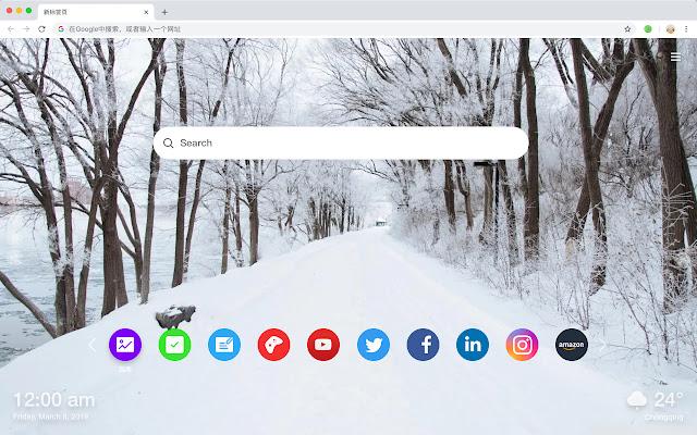 Winter Snow Popular HD New Tabs Theme