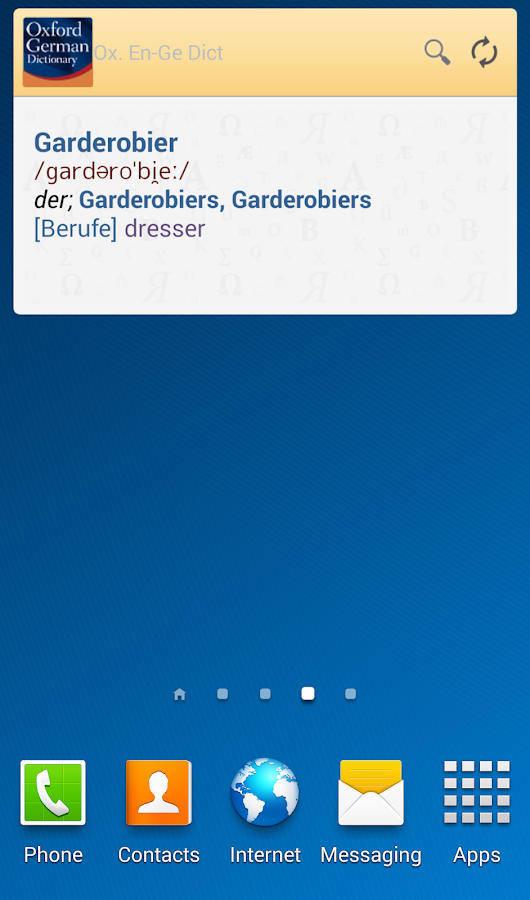 Oxford German Dictionary - screenshot