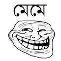 মেমে তৈরি icon