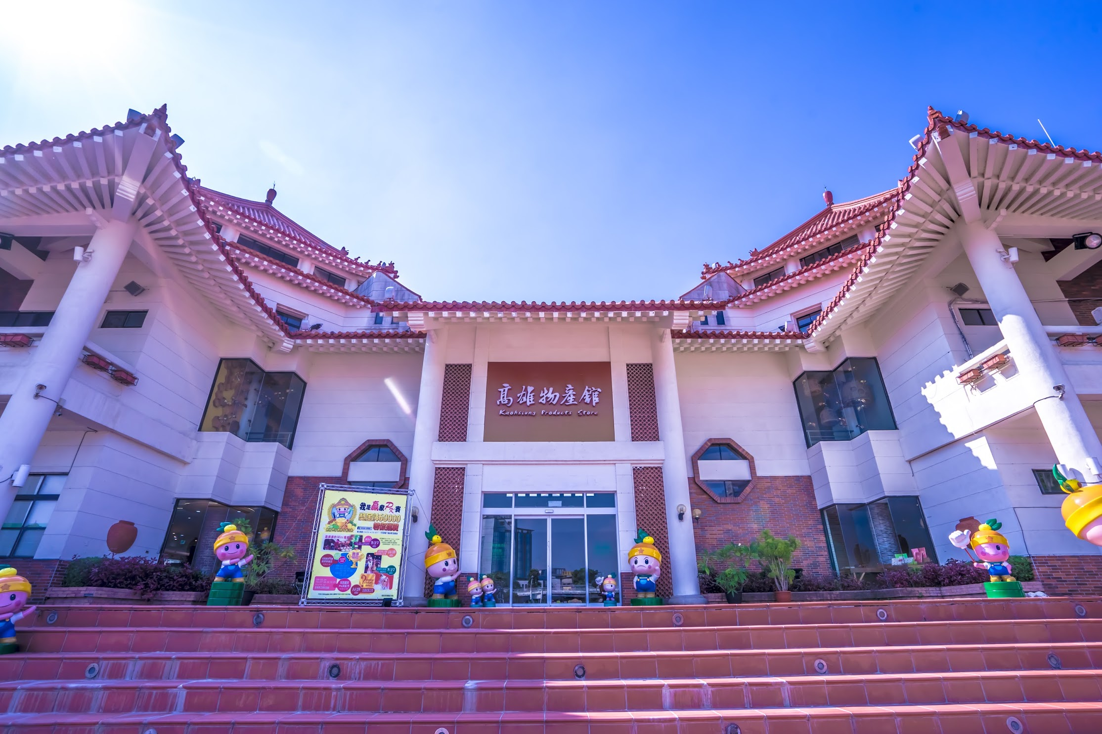 Lotus Pond Kaohsiung Products Store3