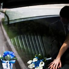 Wedding photographer Aleksandr Yacenko (Yats). Photo of 30.05.2016