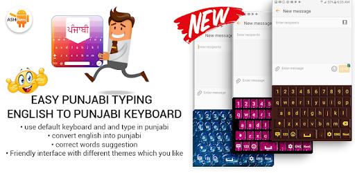 Easy Punjabi Typing - English to Punjabi Keyboard - Apps on Google Play