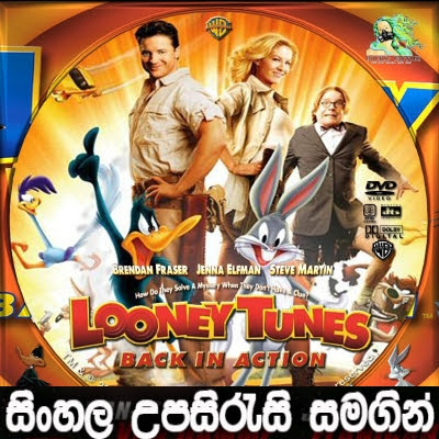 Sinhala sub -Looney Tunes: Back in Action