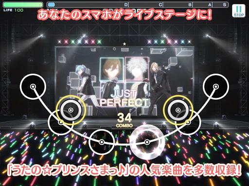 うたの☆プリンスさまっ♪ Shining Live screenshots 1