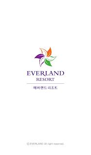 Everland Guide screenshot 00