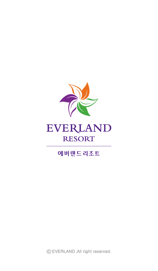 Everland Guide- screenshot