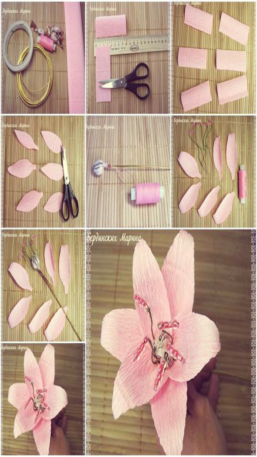 DIY Paper Craft Screenshot