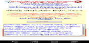 (APK) تحميل لالروبوت / PC Mah Motor Vehicles Rules 1989 تطبيقات screenshot