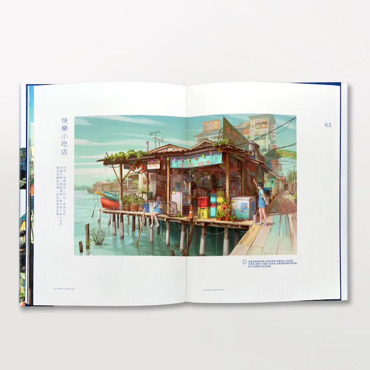 <loka made :artbook>