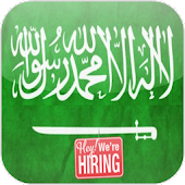 KSA Jobs - Job in Saudi Arabia