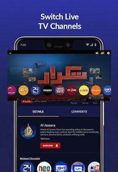 mjunoon tv APK Latest Version Download - Free Entertainment APP for