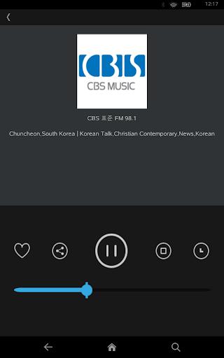 韓國收音機
