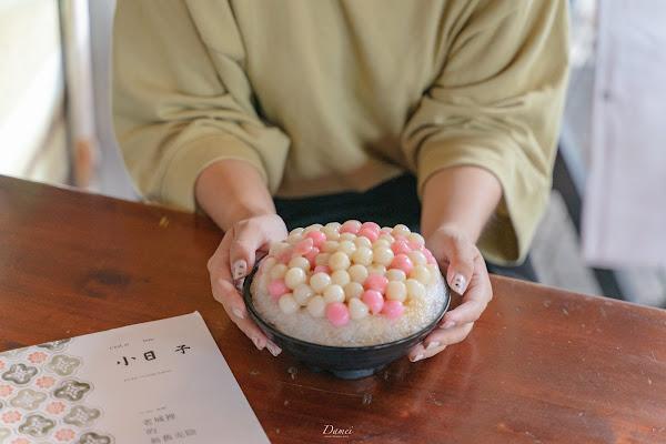阿川古早味粉圓