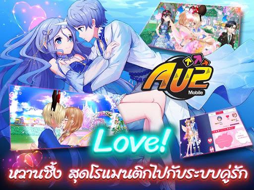 AU2 Mobile 5.0 screenshots 7