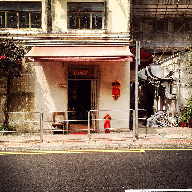 One, Old Man, House, hong kong, street, 一個, 老人, 屋
