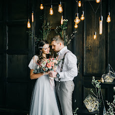 Wedding photographer Mariya Astafeva (MAstafieva). Photo of 17.04.2017