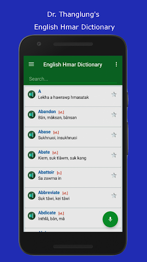 English Hmar Dictionary app (apk) free download for Android/PC/Windows screenshot