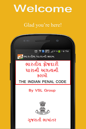 INDIAN PENAL CODE Gujarati
