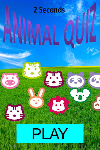 AnimalQuiz 動物猜一猜